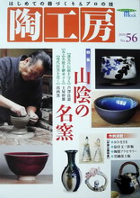 tokobou1-220.jpg