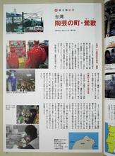 tokobou2-220.jpg